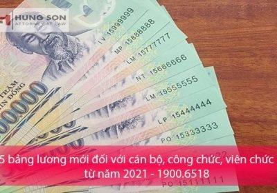 5 bảng lương mới đối với cán bộ, công chức, viên chức từ năm 2021