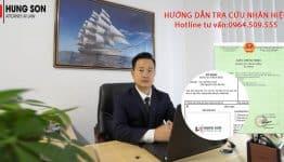 Quy trình đăng ký nhãn hiệu tại Việt Nam – Luật Hùng Sơn