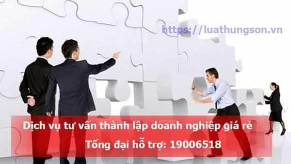 Lưu ngay thủ tục thành lập công ty phần mềm nhanh chóng