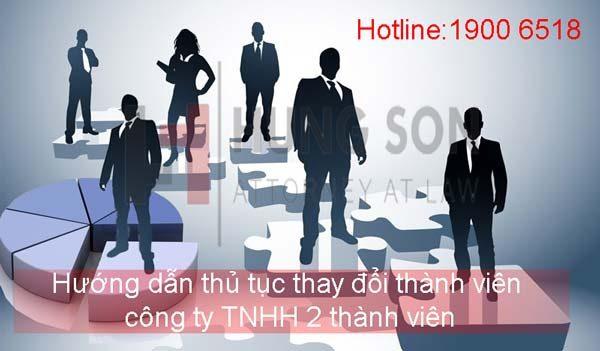 Hướng dẫn thủ tụcthay đổi thành viên công ty TNHH 2 thành viên