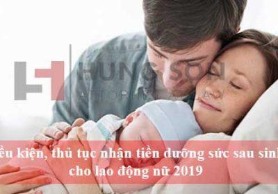 Điều kiện, thủ tục nhận tiền dưỡng sức sau sinh cho lao động nữ 2019