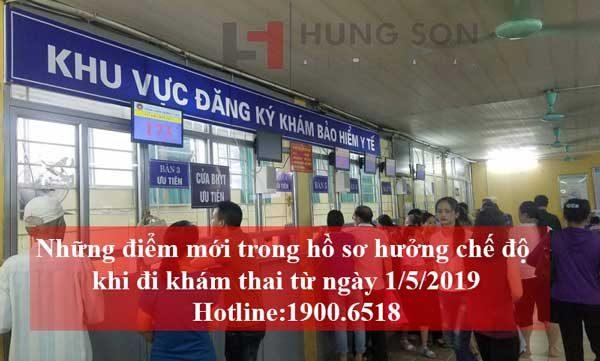nhung-diem-moi-trong-ho-so-huong-che-do-khi-di-kham-thai-tu-ngay-1-5-2019