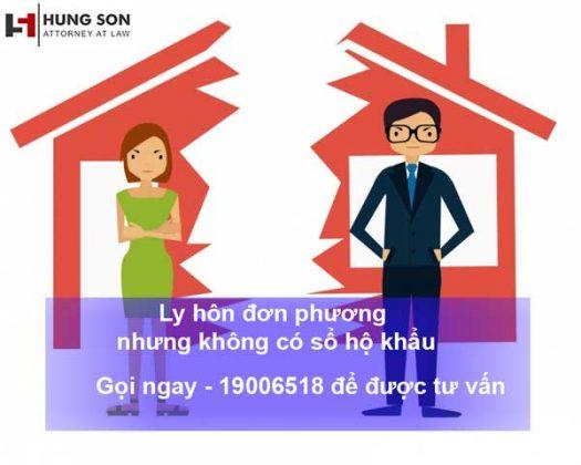 thu-tuc-ly-hon-don-phuong-khi-khong-co-so-ho-khau