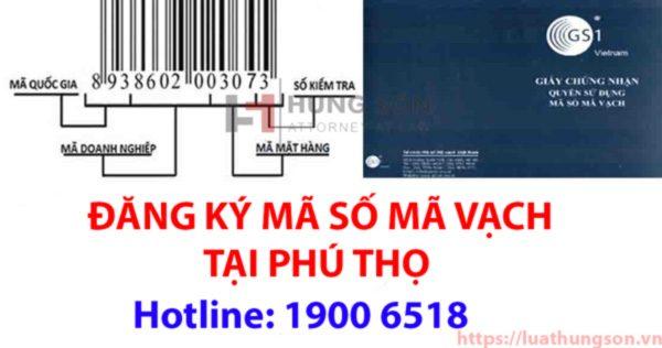 Hướng dẫn thủ tục đăng ký mã số mã vạch tại Phú Thọ