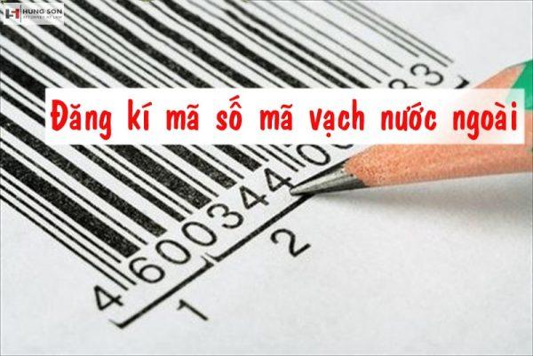 đăng ký mã vạch nước ngoài
