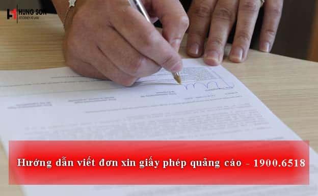 Hướng dẫn viết đơn xin giấy phép quảng cáo