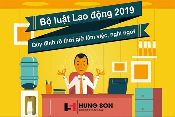 Bộ luật lao động sửa đổi 2019 mới như thế nào?