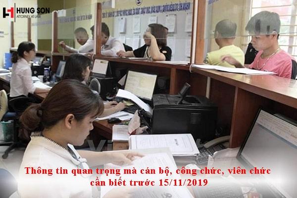 Thông tin quan trọng mà cán bộ, công chức, viên chức cần biết trước 15/11/2019
