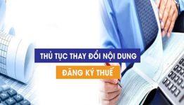 Thủ tục thay đổi nội dung đăng ký thuế có phức tạp không?