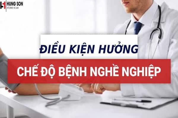 Quy định mới nhất về điều kiện hưởng chế độ bệnh nghề nghiệp