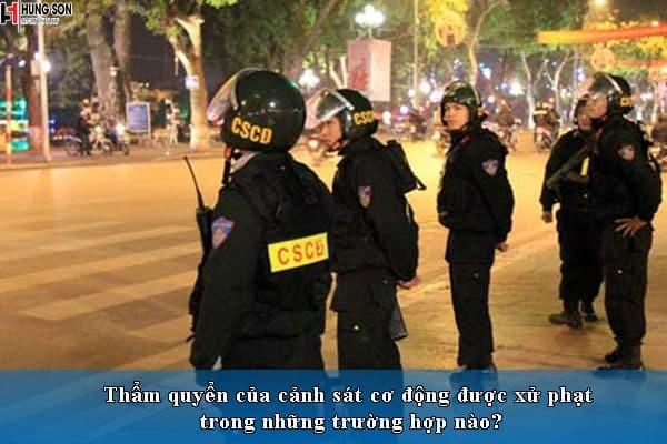 thẩm quyền của cảnh sát cơ động