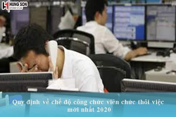 Quy định về chế độ công chức viên chức thôi việc mới nhất 2020